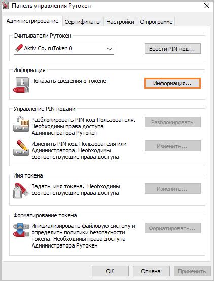 Windows не видит флешку с эцп
