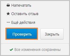 регистрация ип в москве под ключ цены