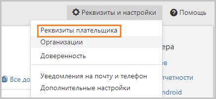 в июле 2020 года планируется взять кредит на 1000000 рублей 2020 2022 2024