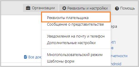 кредитная карта онлайн заявка на кредит skip-start.ru