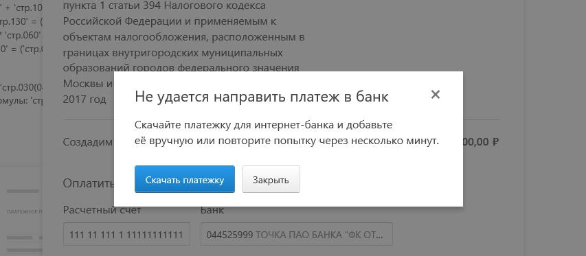 Кредиты без справок эстонии