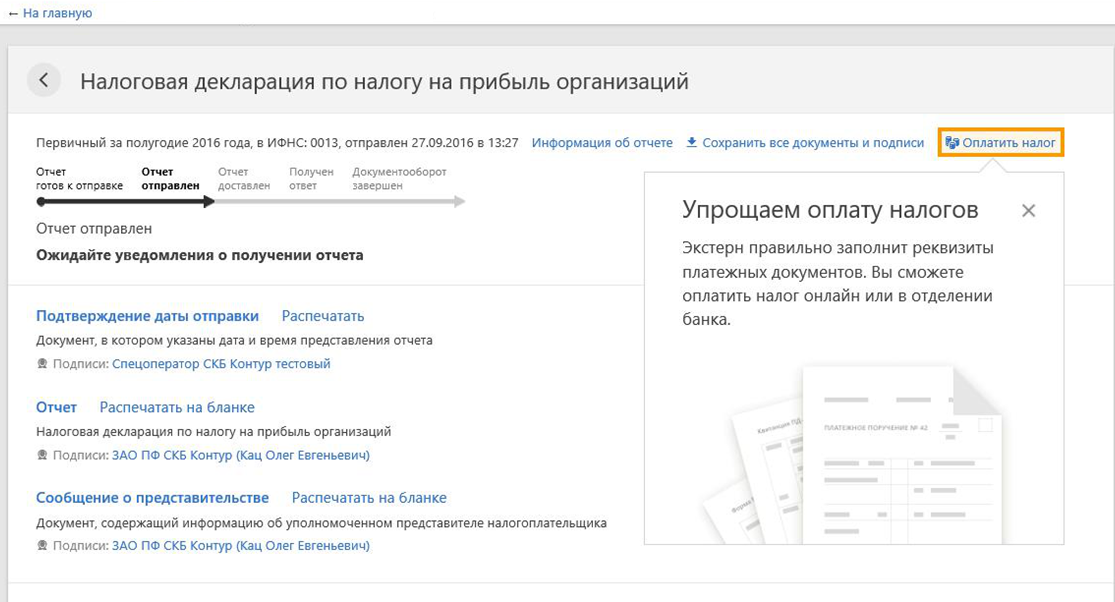 Кредит наличными по двум документам без справок и поручителей в нижнем новгороде